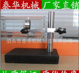 90 degree angle tester tester comparator micrometer measuring instrument model complete varieties