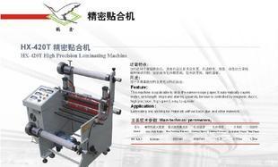 MIT Hoher präzision Supply kunshan laminiermaschine Gummi - präzise automatische aufsetzen der Maschine kann die individuelle bearbeitung