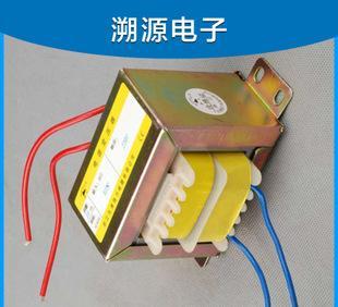 強力推奨パルス変圧器
