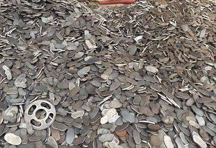 A large number of scrap metal to sell |!! Various shape materials