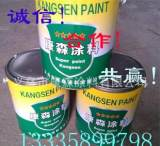 UV涂料 塑胶漆光固化涂料 紫外线固化涂料;