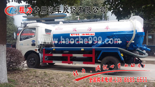 Combined suction sewage truck joint dredge vehicle pipeline dredge vehicle high pressure cleaning suction sewage truck sewer dredging vehicle