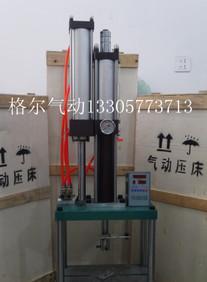 スポットの販売の息のスタッズスタッズ機は液体のカシメカシメ設備の半自動化の機械の機械の機械の機械の機械を与圧してもあつらえる