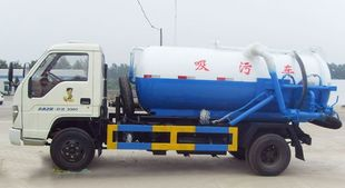 The Hao card suction and sanitation car car manufacturers selling Hao Tong