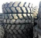 朝阳正品23.5R25全钢子午线轮胎装载机工程机械轮胎;