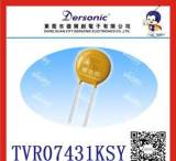兴勤TKS压敏电阻器为勤TVR07431KSY 【原装正品】