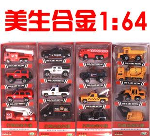 6520 students alloy models best selling children's toys Alloy model car fire engine toy wholesale