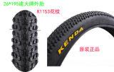 K1153花纹26*195建大牌外胎 / 山地车自行车越野倒刹死飞内胎轮胎;