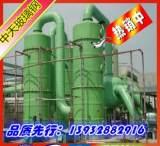 厂家定做玻璃钢净化塔/净化塔填料旋流板/酸雾处理净化塔设备;