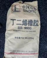 顺丁橡胶BR9000高桥石化 丁二烯橡胶25KG;