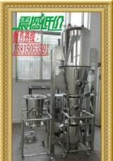 倍成生产 大蒜粉专用FL沸腾制粒干燥机;