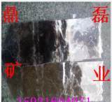 耐火材料用3000目云母粉 大片云母 电力设施绝缘用云母工业垫片;