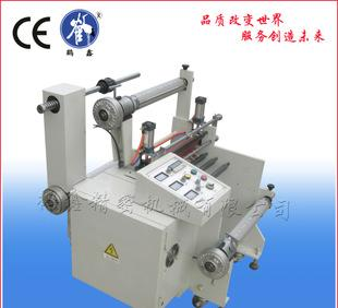 - aufsetzen der Maschine schicht - 2 - aufsetzen der Maschine - Maschine - Maschine abfälle