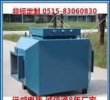 【江苏远威牌】165KW风道加热器 非标定制 最新研发;