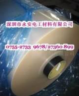 销售PET离型膜/硅油膜0.025MM-0.25MM;