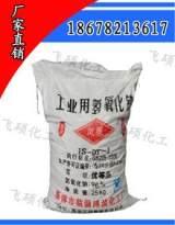 临淄直销氢氧化钾直销 工业级片碱批发 高品质片碱 质量保障;