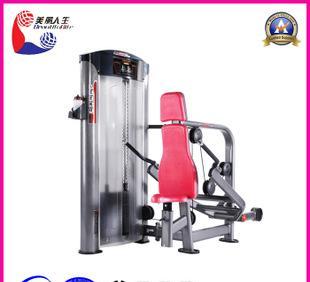 二手健身器材 LK-9008三头肌训练器;