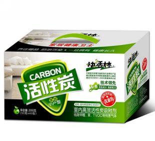 Glücklich aktivkohle geschmack 2000 Gramm MIT Beseitigung der Verschmutzung für große zugeständnisse, die post
