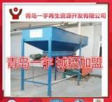 【青岛制造】粉碎设备 锤片式高效粉碎机;