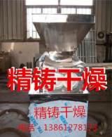GZL系列干法辊压造?;?碾压制?;?制粒干燥设备 干法造?;?