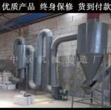 厂家直销气流式干燥设备 气流式食品烘干机 气流式粮食干燥机;