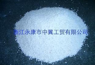 Supply adsorbens, öl absorbierende, die Agenten mineralischen adsorbentien, notfall - Leck -
