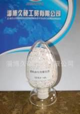 专业供应优质型号为SYFJ-4A废机油专用催化剂;