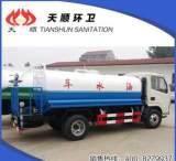 东风多利卡喷洒车 8吨国四多功能洒水车 专业清洗绿化喷洒车特价;
