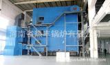 供应角管式蒸汽锅炉 热丰锅炉 120万大卡热水炉 烘干热风炉;