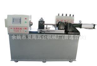 Supply Y320-C friction welding machine / hydraulic friction welding machine / computer friction welding machine quality assurance