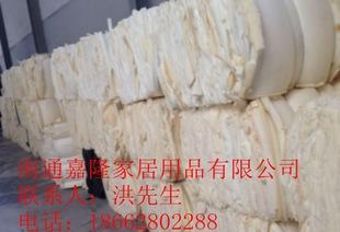 The supply of pure white sponge leftover leftover scrap sponge