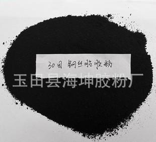 供应 大量优质废旧轮胎胶粉/厂家直销再生橡胶粉;