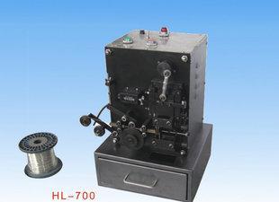 供应HL-700无废料跳线成型机