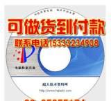 矿物胶生产技术及工艺技术资料集;