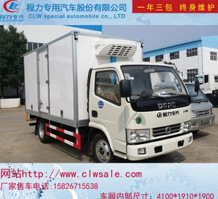 Dongfeng refrigerated truck price of refrigerated truck manufacturers to the cold storage insulation car small refrigerator car prices