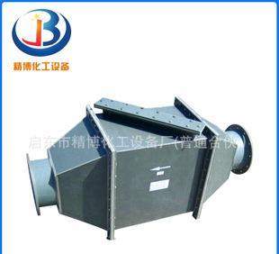 공급 업체 JWB 크롬산 안개가 가스 정화 수집기 PVC 수평식 정화 수집기