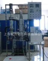 专业制造 分子蒸馏器 短程蒸馏器 分子蒸馏设备0.05㎡;