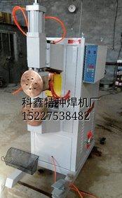 The supply of pneumatic welding seam welder row welding machine pneumatic spot welding machine nut welding machine manufacturer