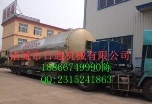 الكهربائية المزدوجة نوع أفقي عمودي الأوتوكلاف، خزان الضغط، ارتفاع ضغط خزان 18866749990 يوم العرض