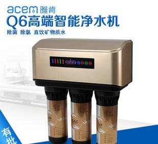 New product wholesale home water purifier RO reverse osmosis water tap water purifier water purifier filter