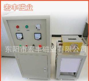 供給設備メーカー磁石帯磁機垂直多機能1.2KV-4000UF-4帯磁機
