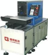 供應熱導線鐳射剝皮機|激光剝皮機|線束剝線機
