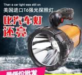 宏光328大功率t6充电LED强光探照灯 氙气手提式防爆户外矿应急灯;