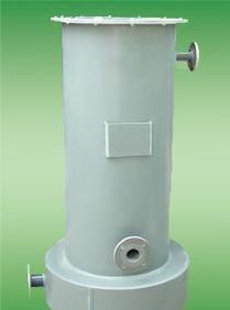 안개 상자 PVC 청정기, 폐기 청정기
