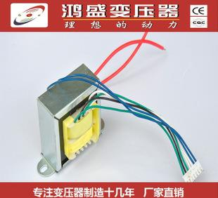 广州番禺厂家直销 100VA 音频放大器或有源音箱专用音频变压器;