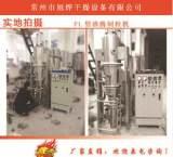 沸腾制粒干燥机、多功能制粒干燥机,常州干燥设备专业厂家制作;
