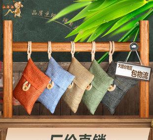 Japanische 100g koreanische aktivkohle holzkohle - Paket zu formaldehyd holzkohle hergestellt werden kann - logo fcl Paket post
