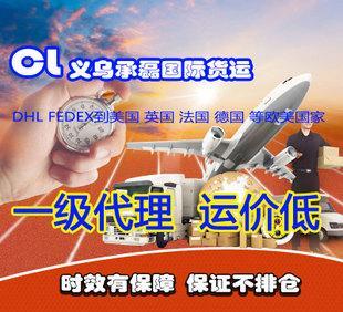 提供二手照明器材 国际海运船公司 物流国际海运 海运货代公司;