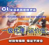 提供二手照明器材 國際海運船公司 物流國際海運 海運貨代公司;