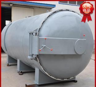 المصنع مباشرة المهنية على نطاق واسع مبركن المطاط بالكبريت